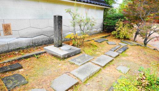 徳田秋声文学碑|金沢市のひがし茶屋街近くにある卯辰山で日本初の文学碑が見られる
