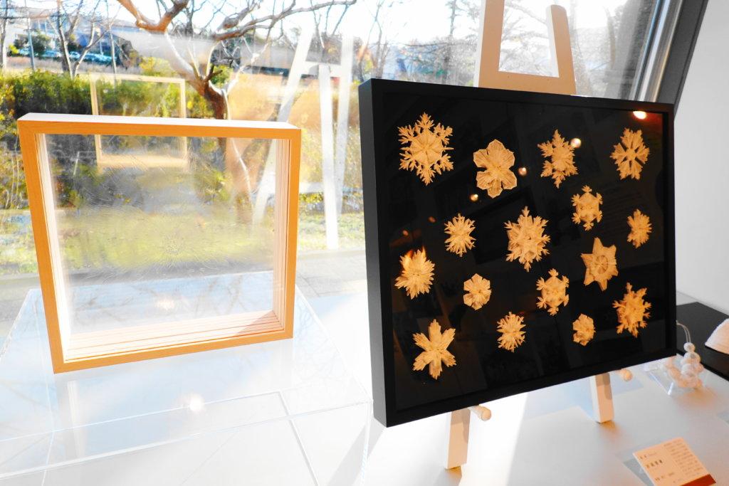 中谷宇吉郎雪の科学館の展示物