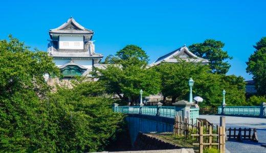 【2020年最新版】地元民がおすすめする石川県金沢市の少しマニアックな観光スポット10選!