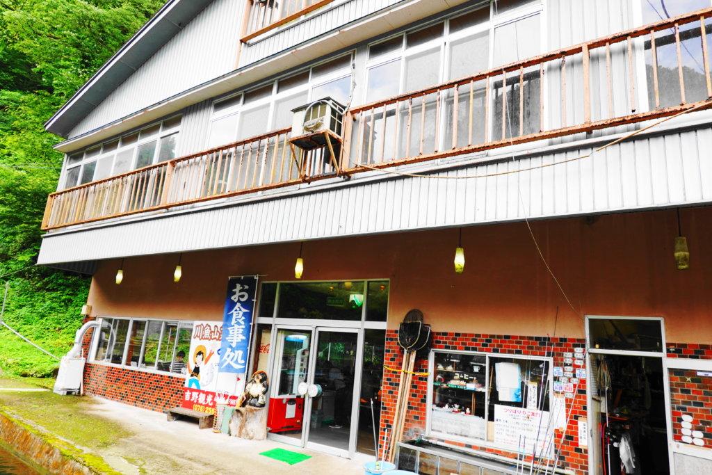吉野観光の定食
