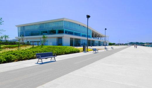 金沢港クルーズターミナル|新しい金沢市の玄関口が誕生!世界のクルーズ船をおもてなし