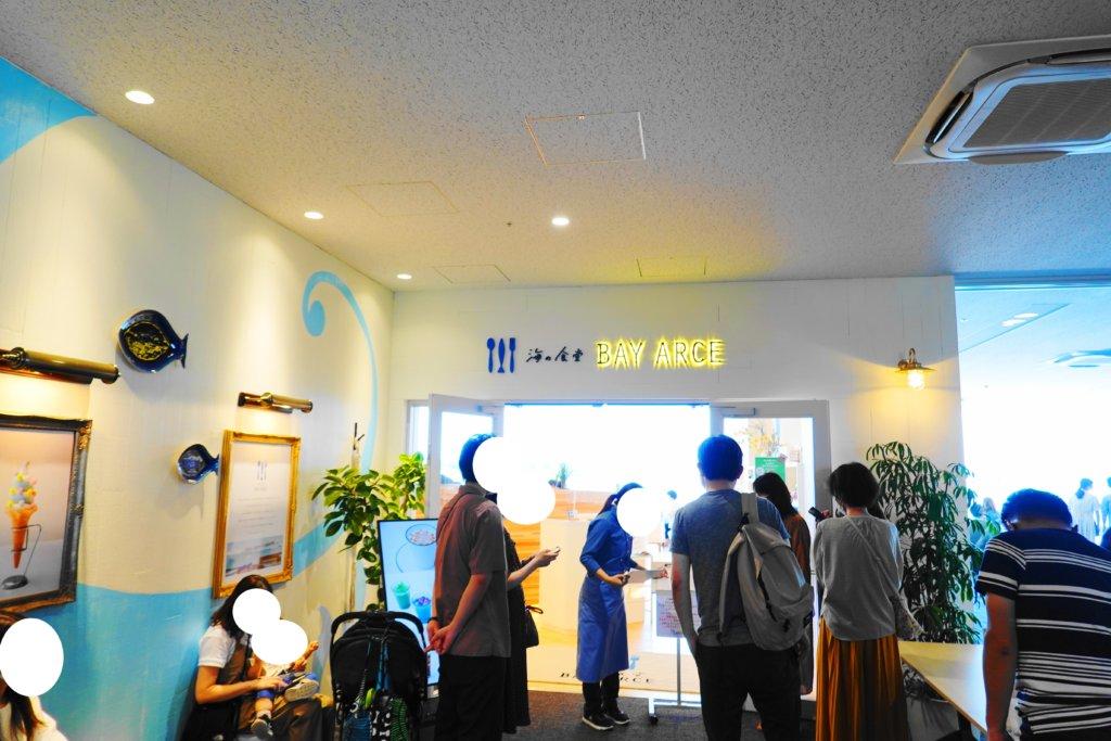 金沢港クルーズターミナルのレストラン