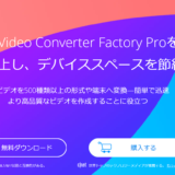 HD Video Converter Factory Proのトップ