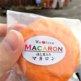 イルグラーノたかぎ|能美市にある大正3年創業の地元名産「はと麦」を使った和洋菓子がオススメ